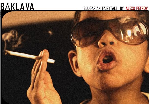 филмът баклава baklava the movie bulgarian
