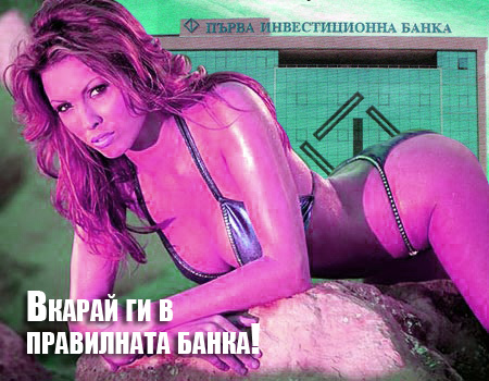 reklama_banka.jpg