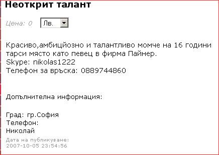 neotktit_talant1.jpg