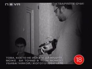 otechestven_front.jpg