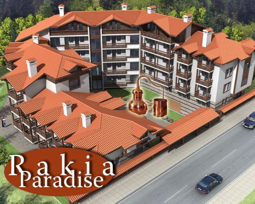 rakia_complex.jpg