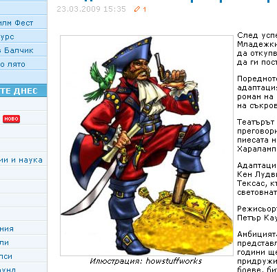 newsbg.jpg