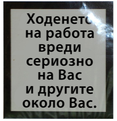 cigari.jpg