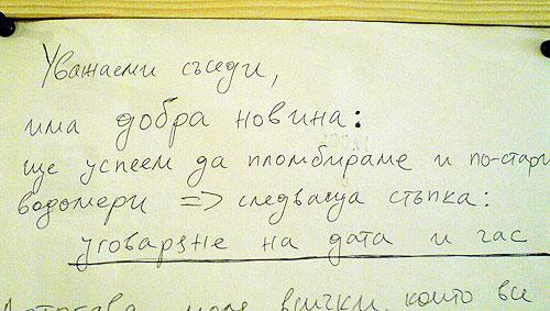 novina_dobra.jpg