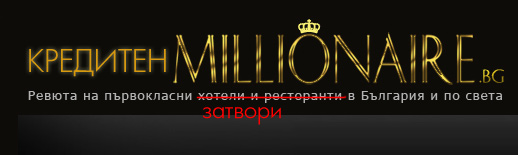 milioner.jpg