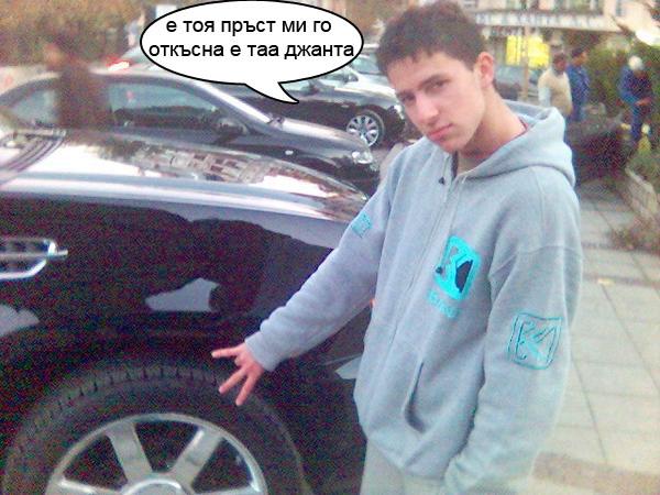 gangsta_wannabe_rappar.jpg