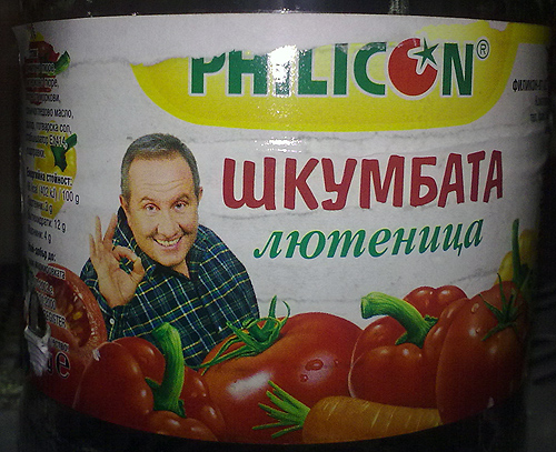 shkumbata_liutenica.jpg
