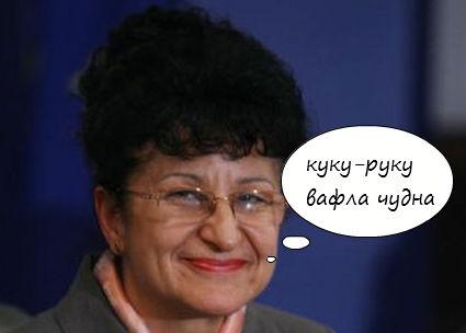 borisova_ministar.jpg